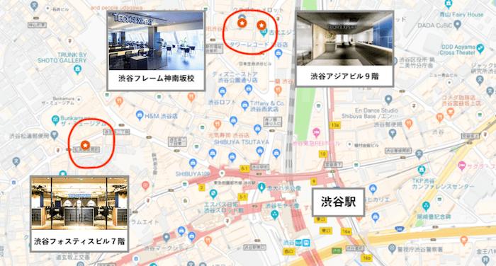 テックエキスパート東京渋谷の場所