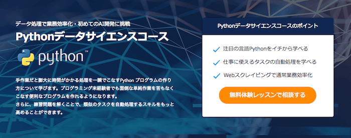 CodeCamp python