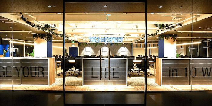 テックエキスパート渋谷フォンティスビル7F校
