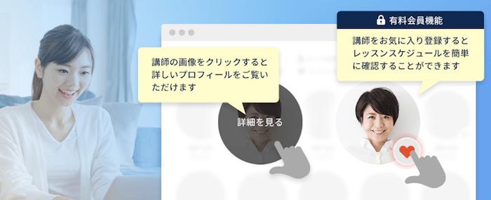 CodeCamp(コードキャンプ)マンツーマン授業