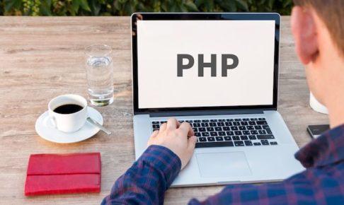 PHPできることできないこと