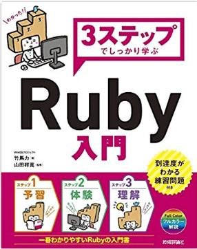 プログラミング 副業 本