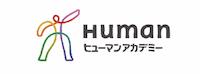 ヒューマンアカデミー ロゴ