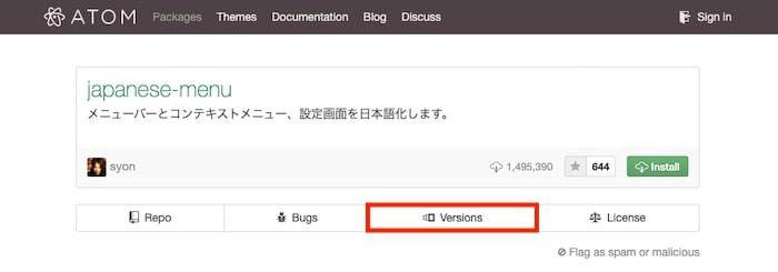 atom 日本語化できない mac